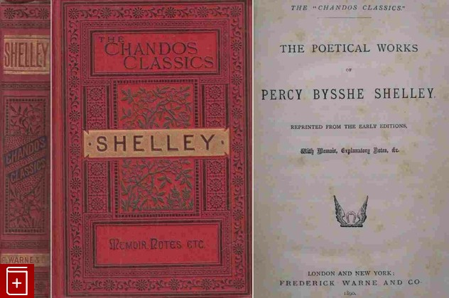 The poetical works of Percy Bysshe Shelley: фото №1