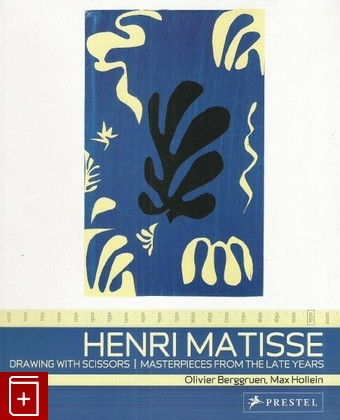 Henri Matisse (Drawing with Scissors: Masterpieces from the late years): фото №1