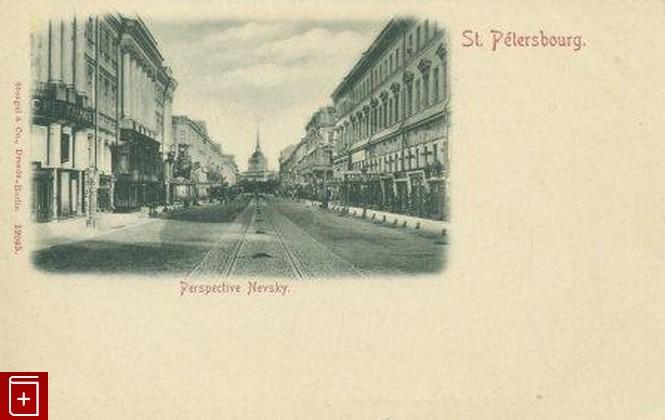 антикварные открытки с видами петербурга