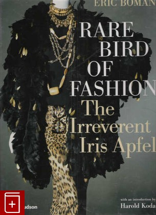 Rare Bird of Fashion: The Irreverent Iris Apfel Boman Eric. Купить книгу в Книга Плюс: фото №1