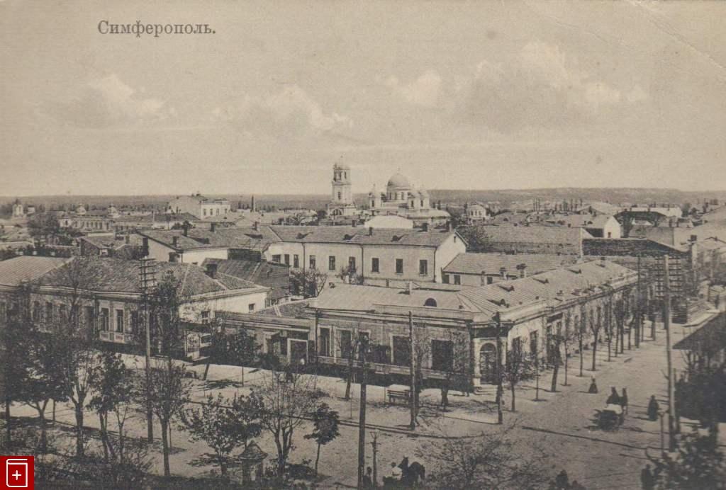 Симферополь старые открытки, галины
