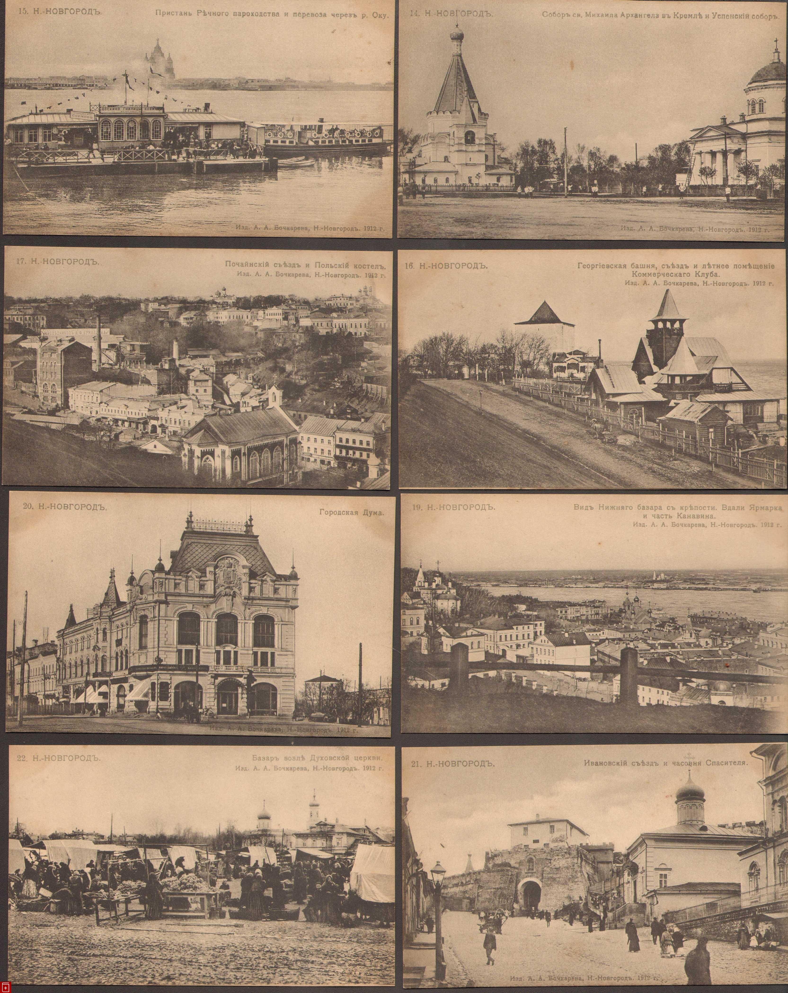 Картинки мужа, набор открыток нижний новгород