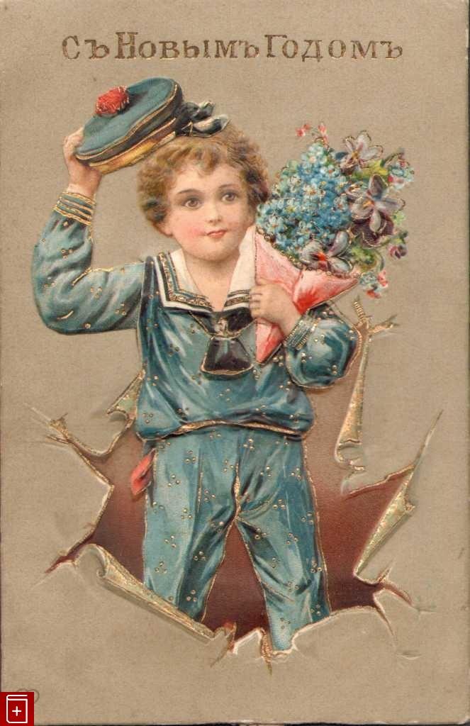 Старинные открытки в контакте, жене дочке открытки