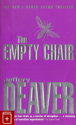 The empty chair: фото №1