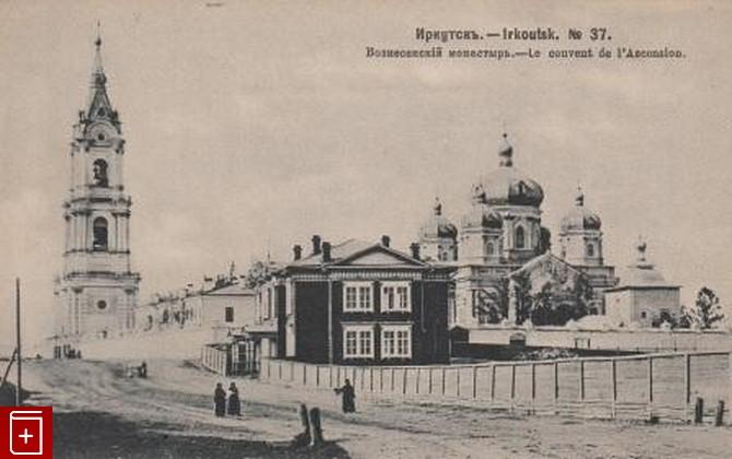 Почтовые открытки иркутск, праздником труда открытки
